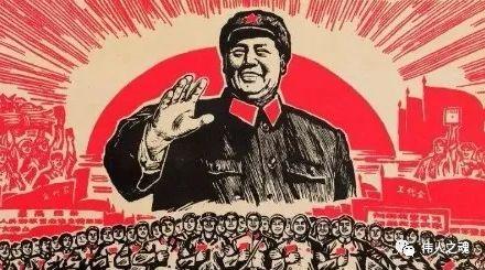 毛主席到底是谁?