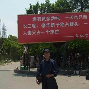 全国百强村,全部是延续毛时代集体所有制!