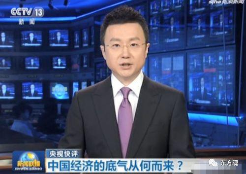 美国万万没想到:本次贸易战,竟让全中国再次接受毛泽东思想的洗礼!