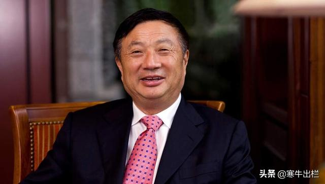 为什么要说任正非是毛泽东思想武装起来的世界级企业家?