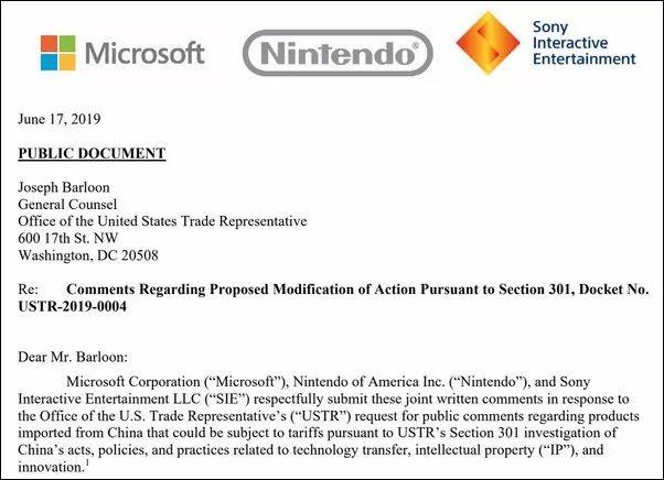 把微软/任天堂/索尼逼上梁山:美国对产自中国的游戏机征收25%关税!