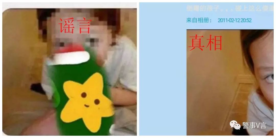 贵州毕节虐童事件谣言炮制者的动机让人心惊肉跳!