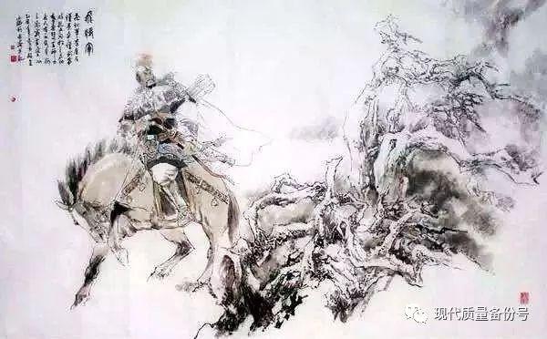 管虎拍八佰捧秦汉父亲孙元良臭脚为什么不表赞真抗日名将廖龄奇?