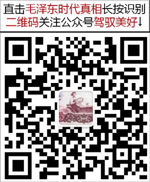 yaoyanyuzhengxiangguanzhu.jpg