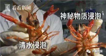 洁厕液洗小龙虾视频新闻吓尿食货们坐等降价好大快朵颐!