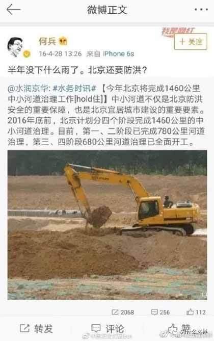 """中国有哪些著名公知这位""""蠢哭了""""的竟身居重位实乃时代耻辱!"""