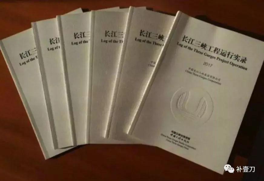 【最新消息】关于三峡大坝出现变形辟谣谁这么缺德要蒙骗全国人民!