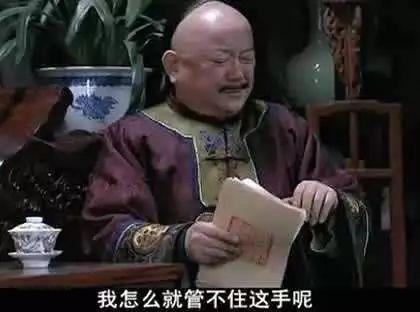 王振华猥琐案件过程之他有没有退路回旋可言?