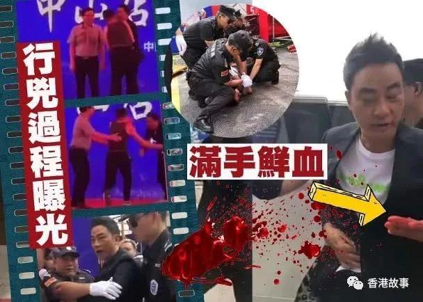 任达华被袭击视频回放聚焦中山被刺伤原因分析这歹徒吃了豹子胆!