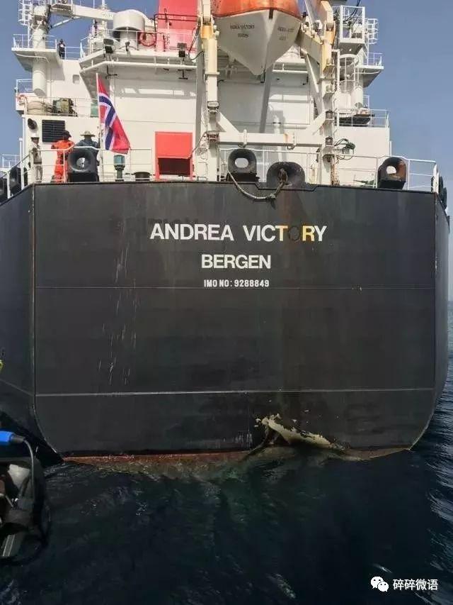 伊朗油轮被扣的真相扑朔迷离该反击了!