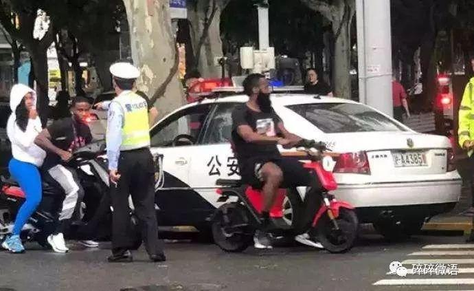 NBA球员哈登骑电驴违章被处罚为什么没有耍蛮耍赖?