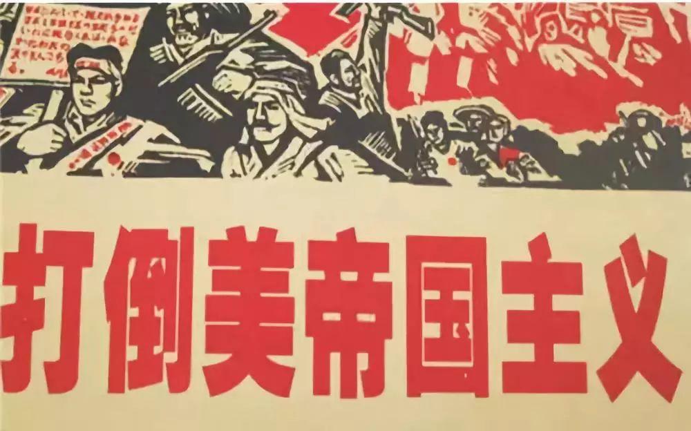 特朗普停止收买中国公知但是美国对中国的颜色活动从未有停止过!