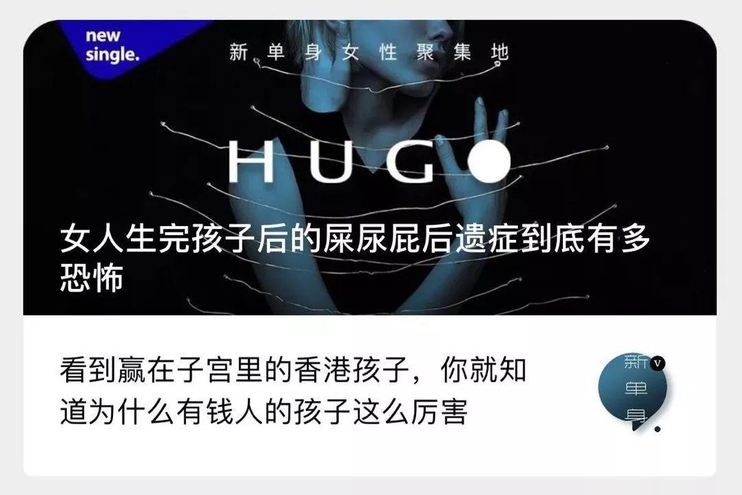 为什么HUGO被注销看看它的前世今生就明白被封号一点不冤