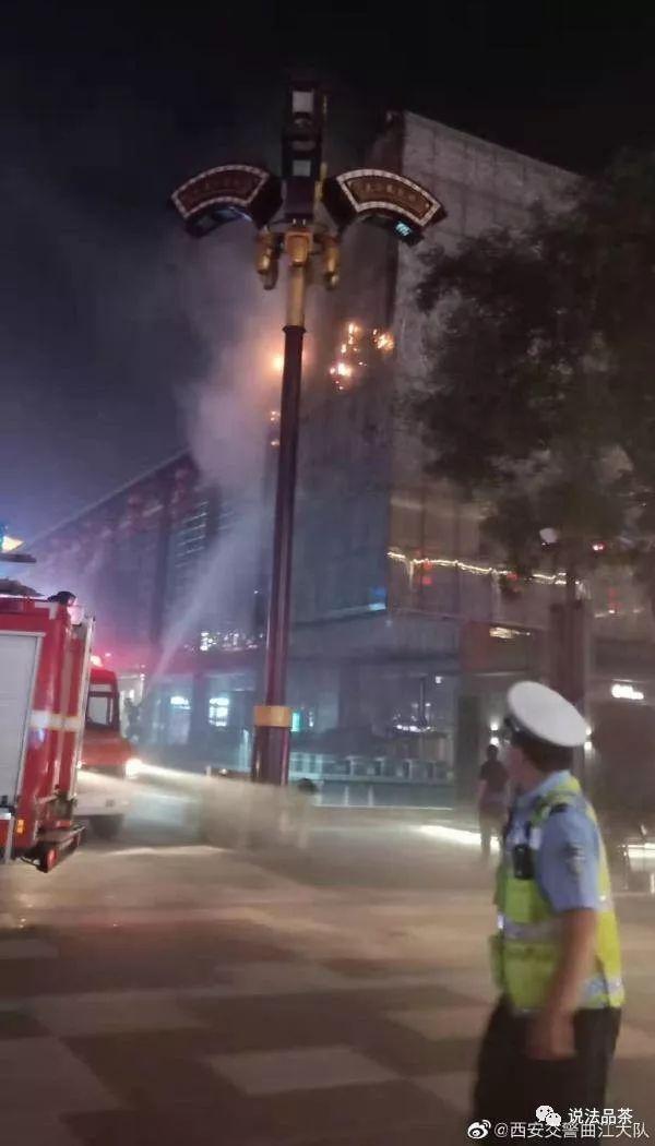 西安大唐不夜城着火:现场画面曝光