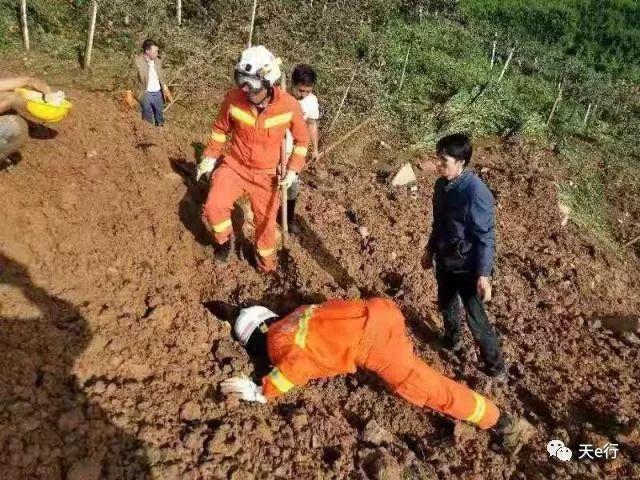 六盘水山体滑坡视频最新消息及死亡人数全程直击
