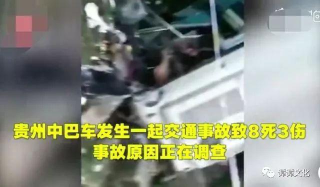 贵州中巴车事故视频画面曝光事发铜仁现场狼狈惨烈