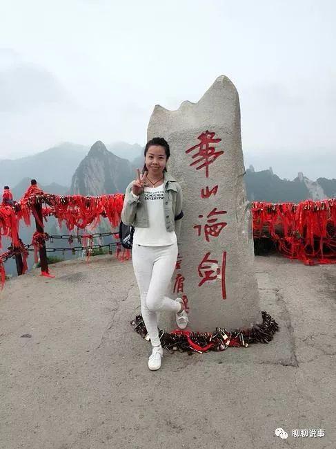 女孩游华山遇害视频照片让人叹息人长得好独自漂风险大!