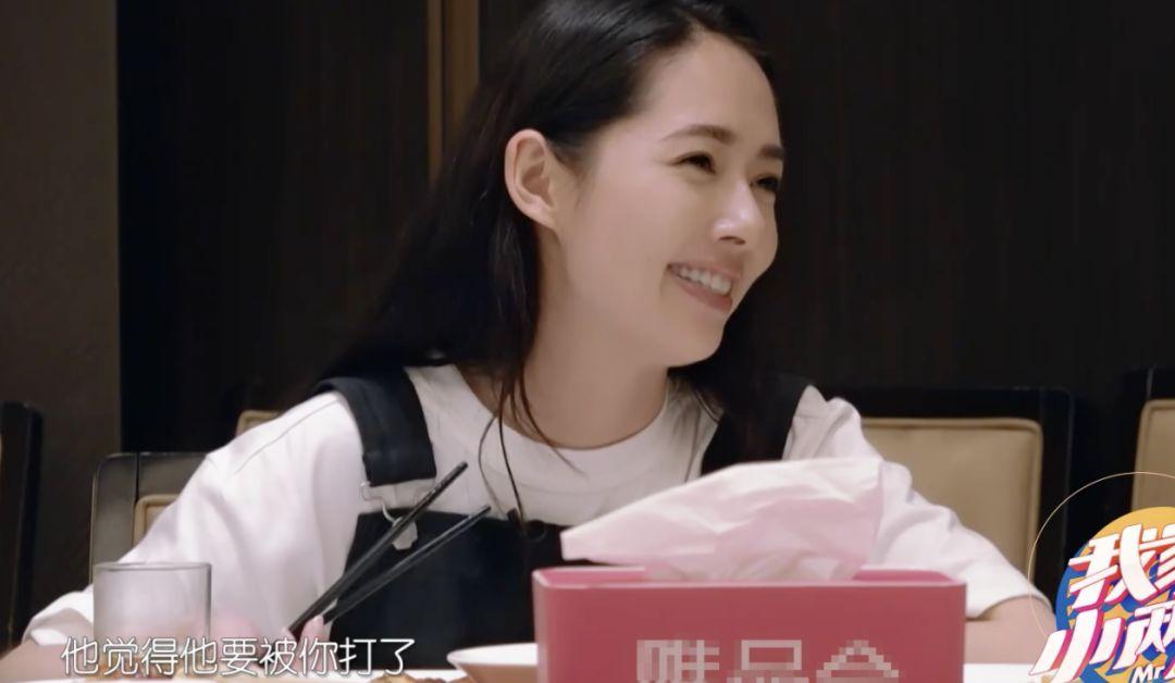 郭碧婷初恋新闻随意聊现任男友向佐竟洗耳恭听太逗妹了!