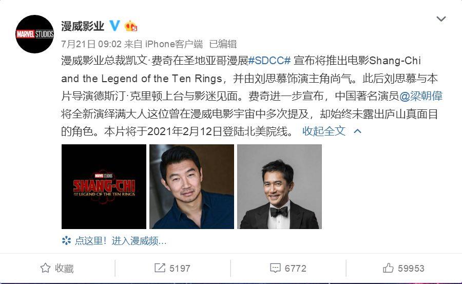 梁朝伟怎么看上刘嘉玲还扮演《上气》大反派面临晚节不保风险