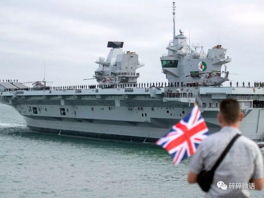 英国打击伊朗要建欧洲海军护航波斯湾那当年为什么要放弃它?
