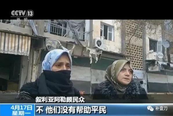 """外媒关于香港的报道很多是港独学""""白头盔""""炮制的不实谣言"""