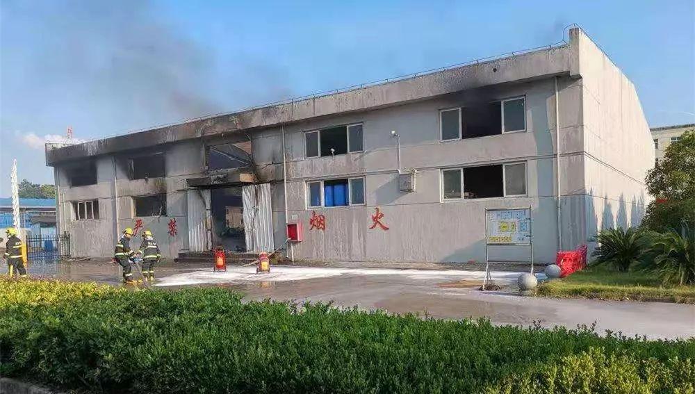 南昌一化工厂爆炸升起蘑菇云视频画面让人揪心!