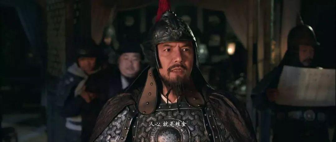 明朝历史论文2000字之《朱元璋的遗产》