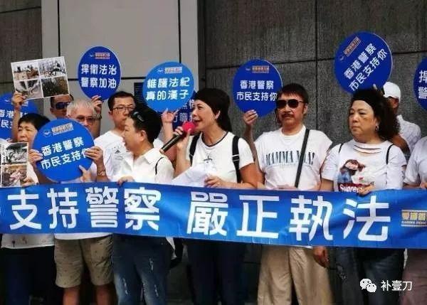 香港警察最近怎么了之警方还原驱散暴徒经过视频让人惊诧