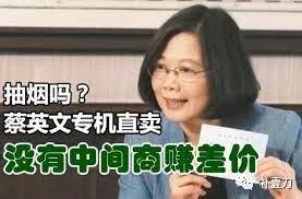 台湾陆委会发布《大陆情势报告》很无知简直就是政治笑话!