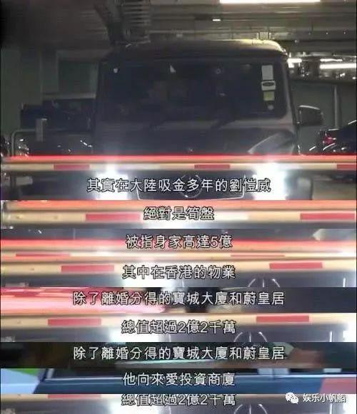 曝杨幂刘恺威分家但受伤的永远是小孩!