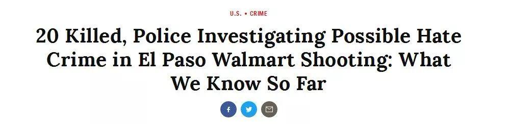 美国沃尔玛枪击案死亡人数吓坏川普视频照片全程直击