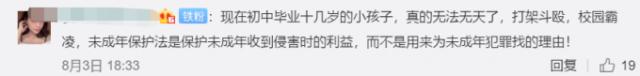 网红主播获刑8年小辣椒的人生为什么如此凶狠