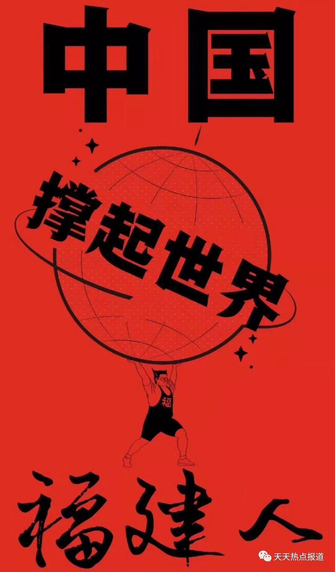 全程直击非法示威者与香港北角居民爆发冲突视频照片械斗场景极度混乱