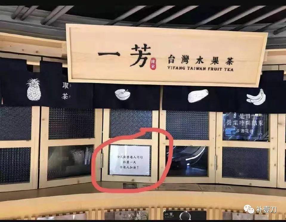"""这个台湾奶茶竟然变""""独""""茶了,还能够喝么"""
