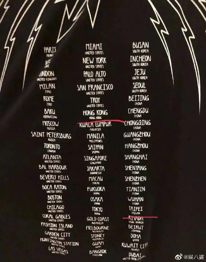 范思哲ins道歉还有蔻驰与纪梵希们同时支持分裂中国是巧合还是阴谋