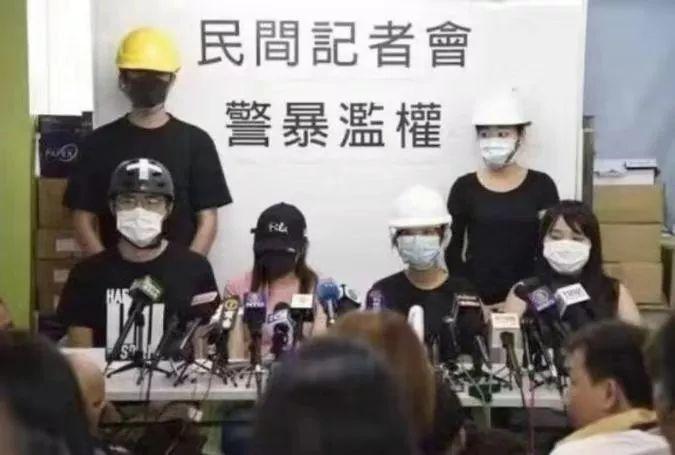 为什么香港机场取消航班这个文章说出了真相!