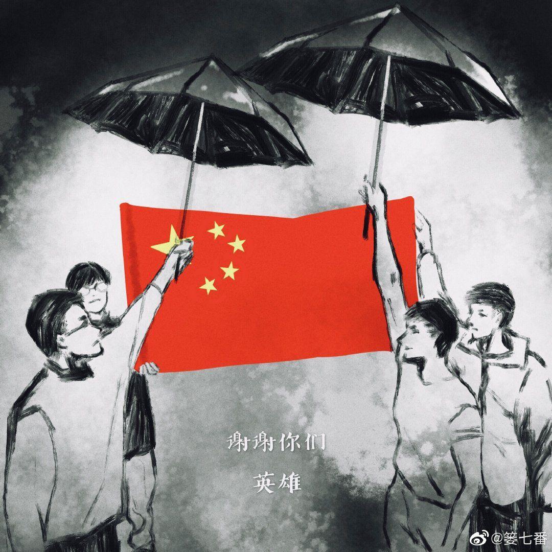 """华人留学生""""反港独""""运动席卷全球吓得港独落荒而逃!这才是中国青年!"""