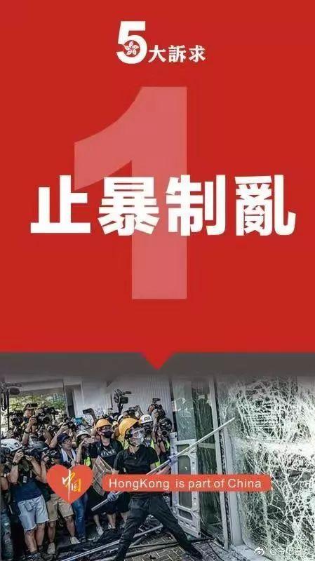 香港网友评论帝吧出征最新纪实:战绩辉煌 震惊世界!