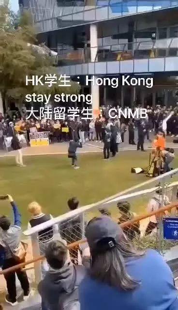 香港爆力事件最新情况之转移海外被中国留学生用国骂怼得很狼狈