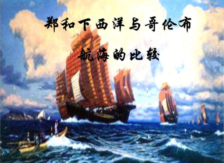 《几何原本》为什么这么重要因为它是欧洲人偷学中国的!