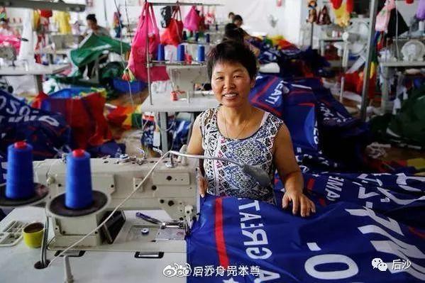 中国干涉美国大选吗?看这些貌似实锤的旗帜与标语实在让人哭笑不得!