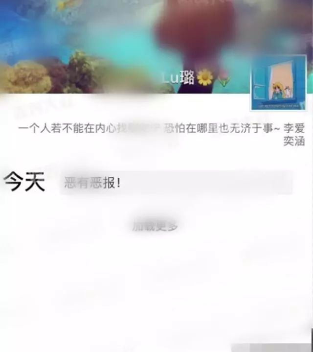 为什么李小璐给甜馨改名原因超出你我想象!