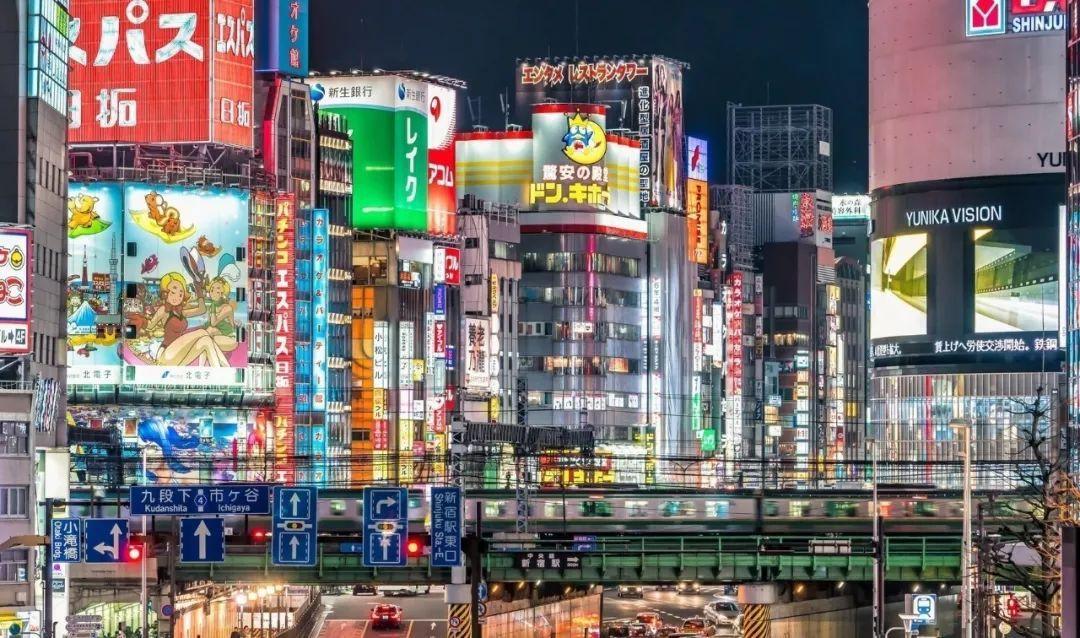 日本将韩国移除白名单新闻秀出了自己过人肌肉让棒子国怕了!