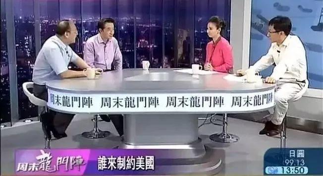 谁忽悠了谁:中国公知与美国CIA的分歧