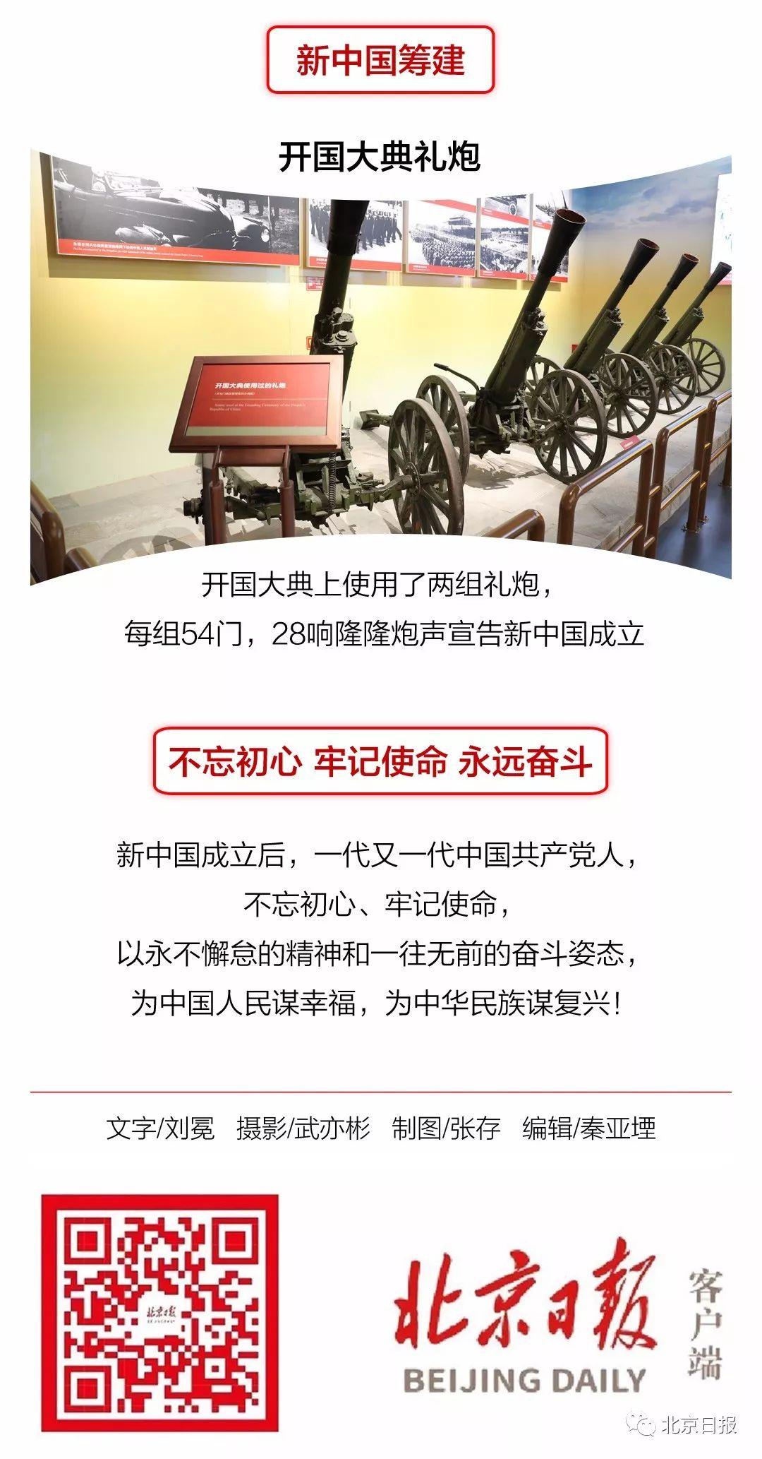 为什么香山革命旧址开放会引起这么强烈的关注与反响?