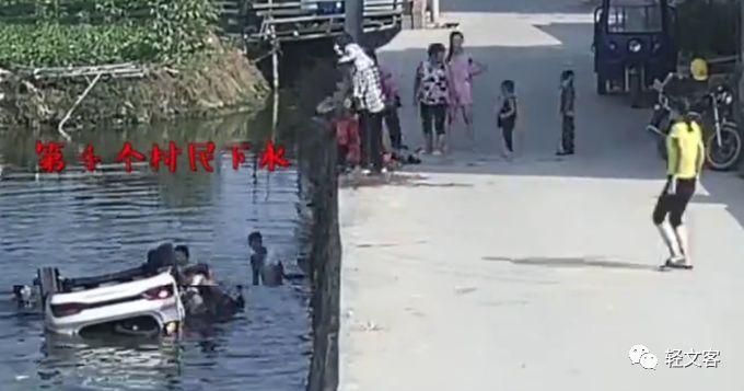 村民7分钟救4命视频全程回放他是怎么做到的?