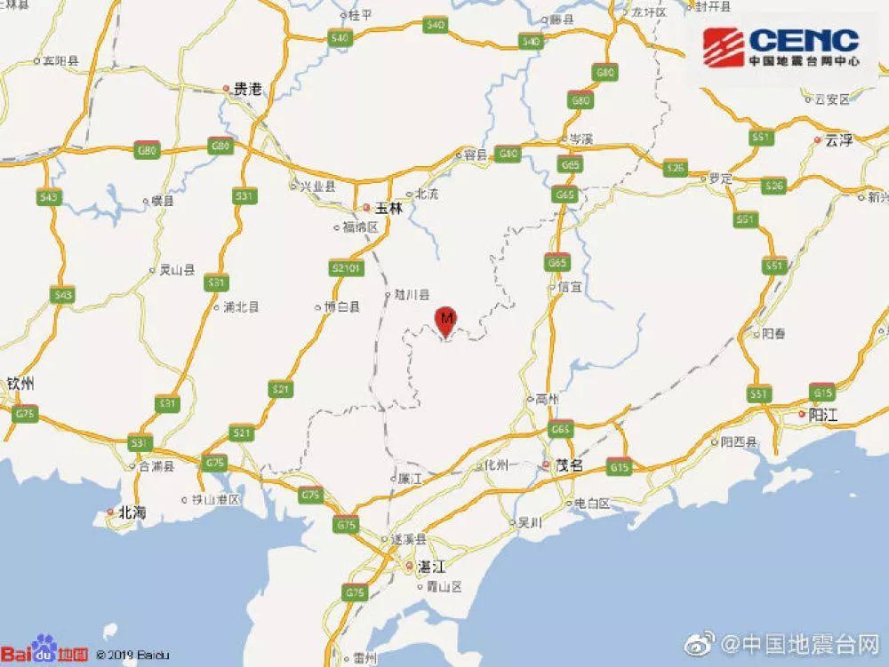 2019广西玉林5.2级地震波及东莞湛江引发朋友圈哗声一片(附现场视频图片)