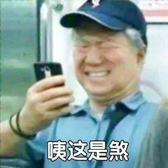 江一燕获奖引争议原因是这个环节没做好!