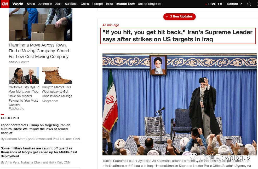 伊朗袭击美军基地离爆发美伊全面战争有多远?