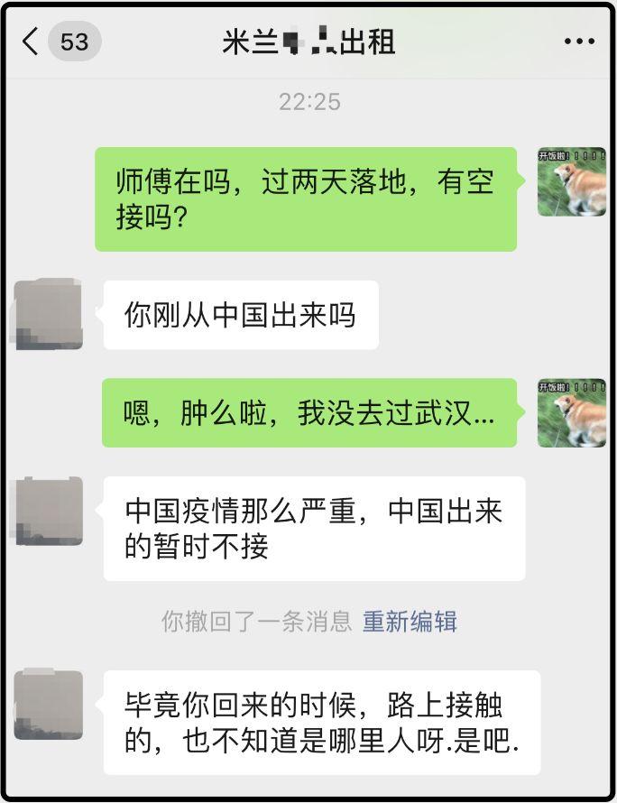 """国外怎么看待武汉新型肺炎竟然一齐上阵引渡""""仇华""""情绪!"""